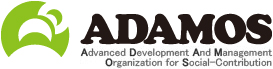 Advanced Development And Management Organization for Social-Contribution